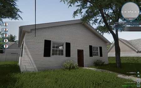ks_houseflipper9.jpg